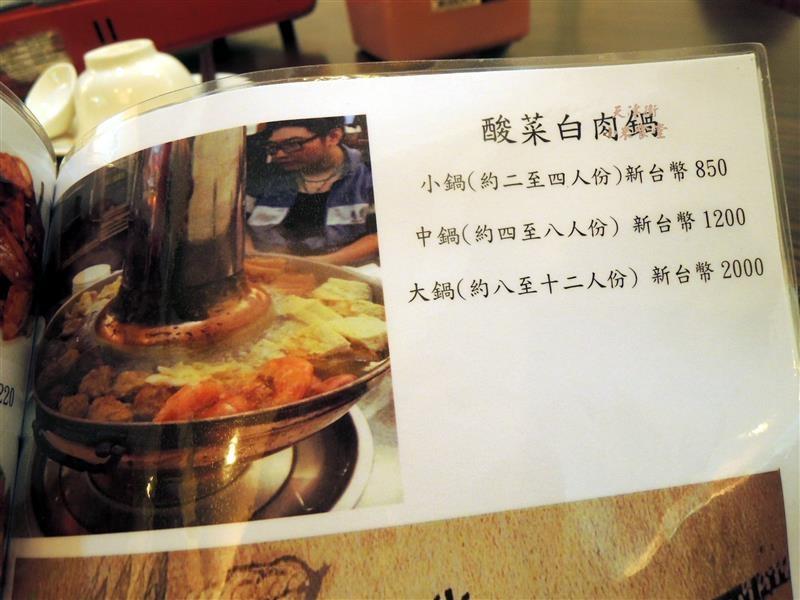 天津衛小米食堂 016.jpg