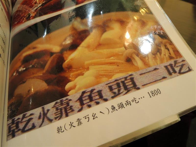 天津衛小米食堂 018.jpg