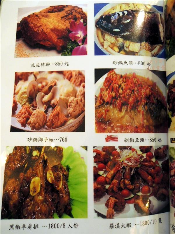 天津衛小米食堂 019.jpg