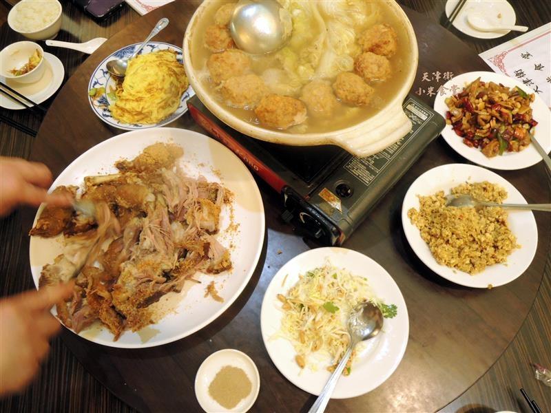 天津衛小米食堂 035.jpg