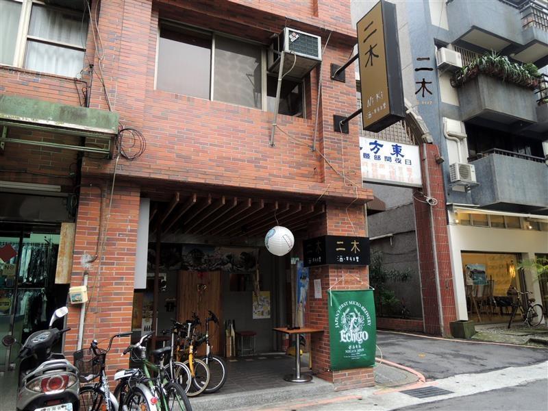 二木 酒·料理 001.jpg
