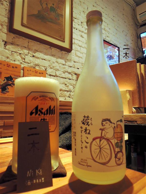 二木 酒·料理 024.jpg