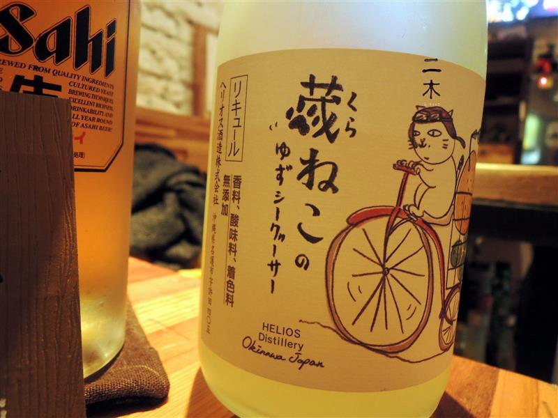 二木 酒·料理 026.jpg