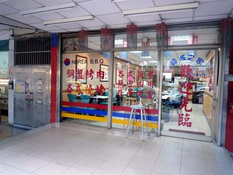 海鮮煎餅011.jpg