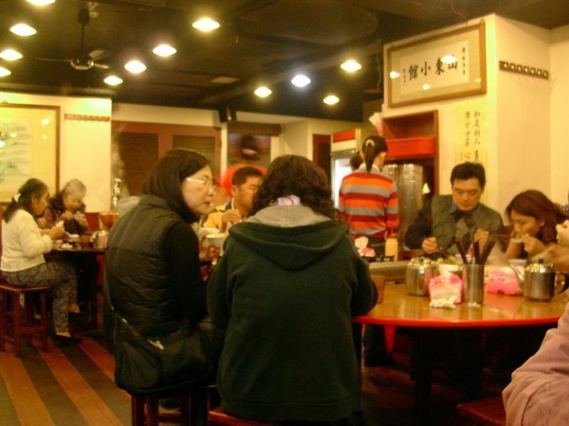 山東餃子館 001.jpg