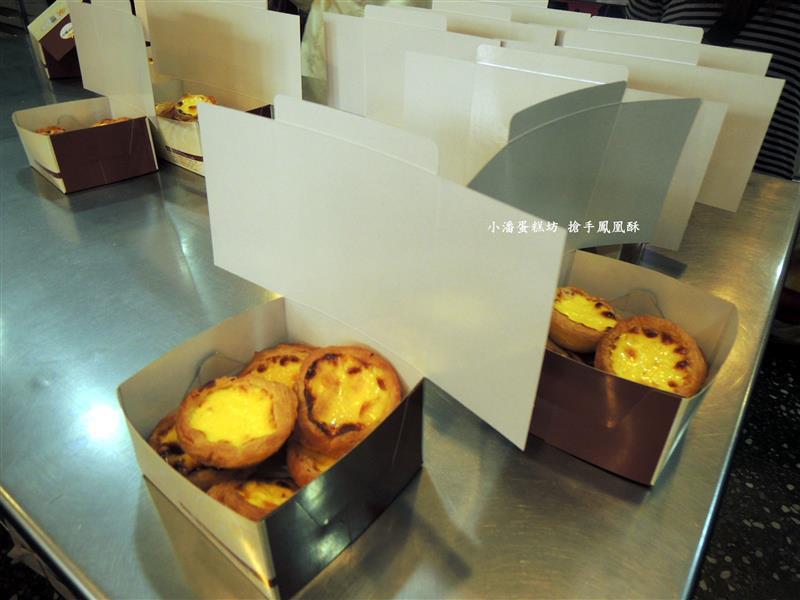 小潘蛋糕坊 012.jpg