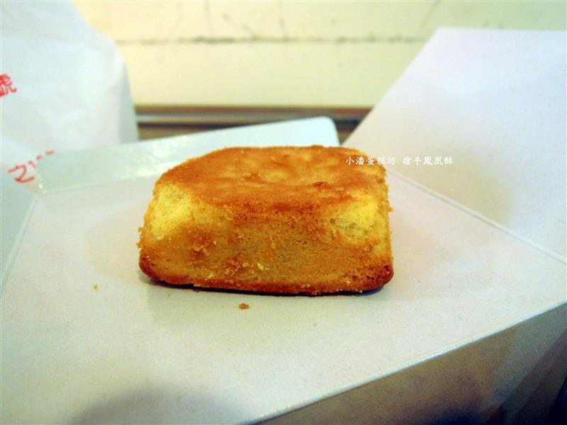 小潘蛋糕坊 030.jpg