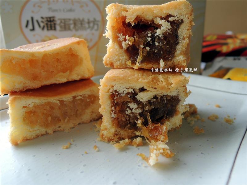 小潘蛋糕坊 037.jpg