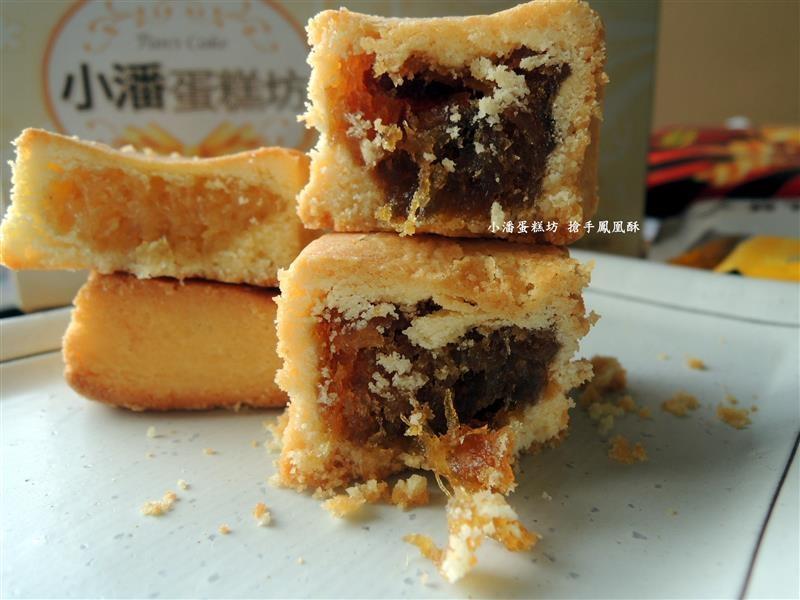 小潘蛋糕坊 036.jpg
