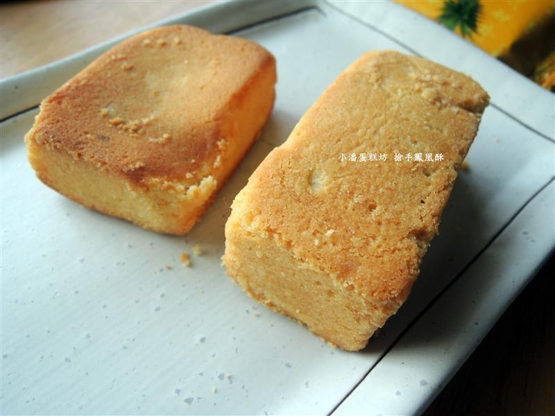 小潘蛋糕坊 035.jpg