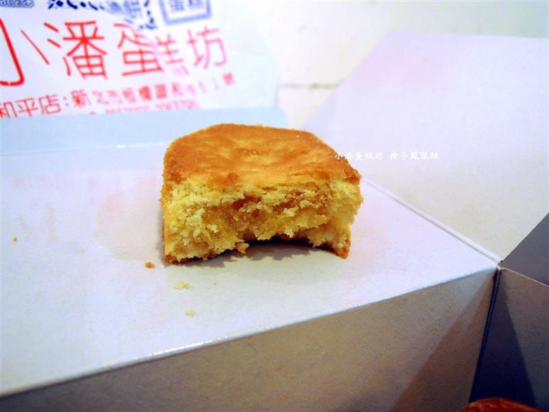 小潘蛋糕坊 032.jpg