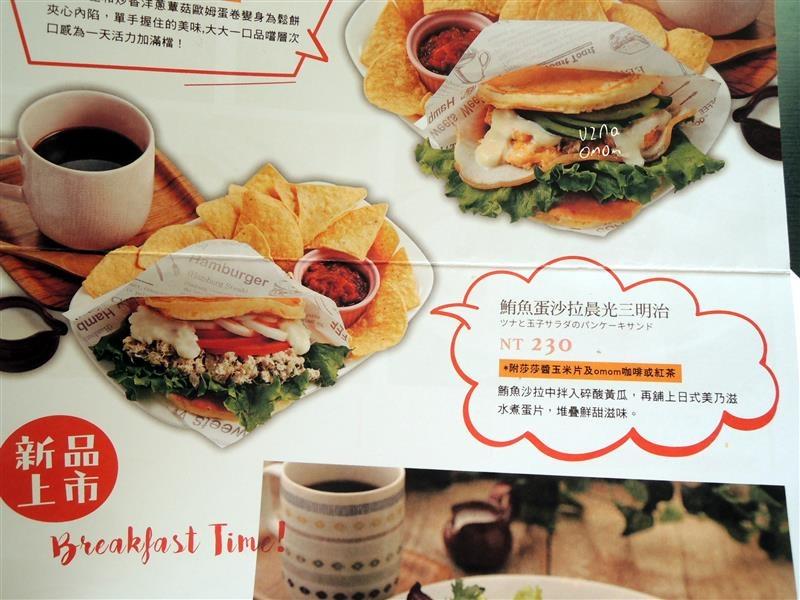 杏桃鬆餅屋 016.jpg