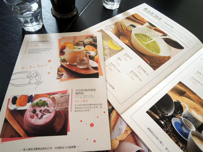 杏桃鬆餅屋 022.jpg