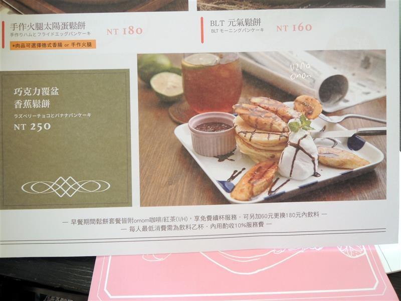 杏桃鬆餅屋 020.jpg