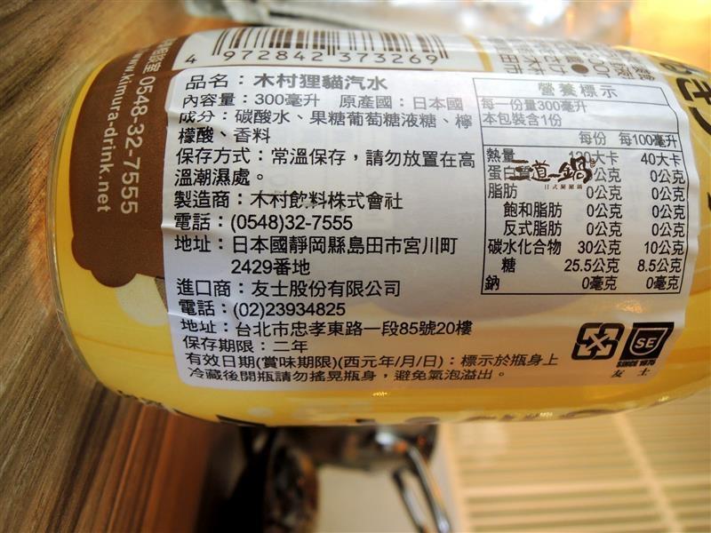 三道一鍋 · 杳 072.jpg