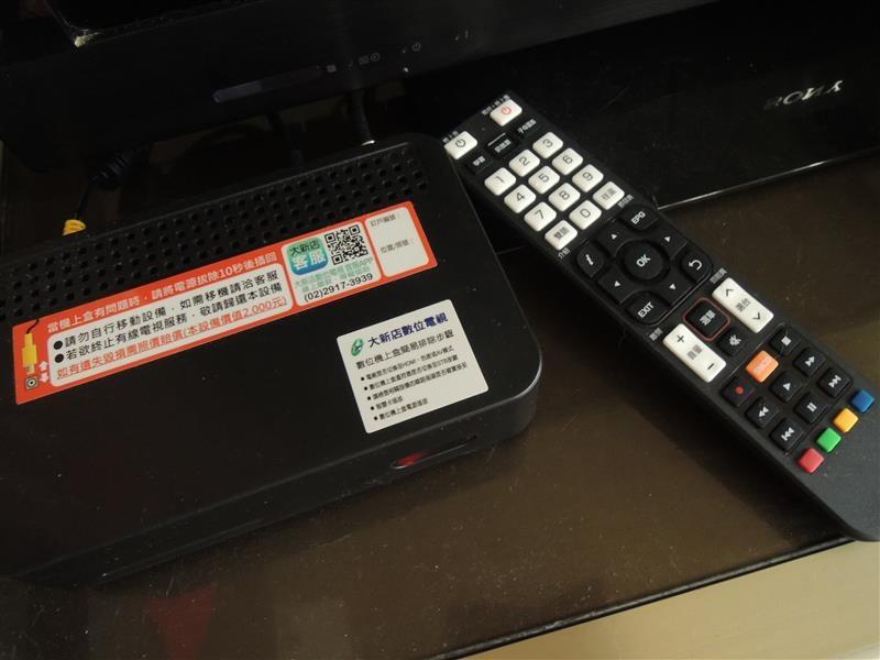 DSCN5292.JPG