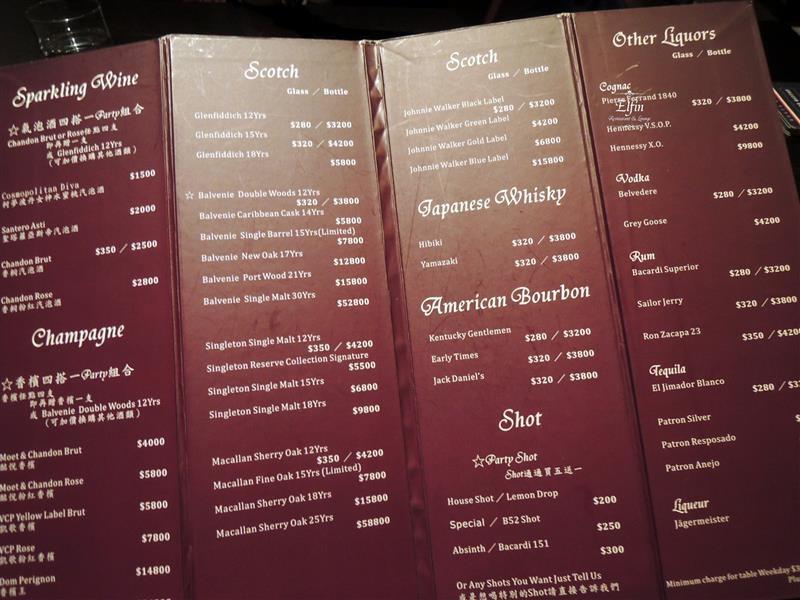 Elfin Restaurant & Lounge 019.jpg