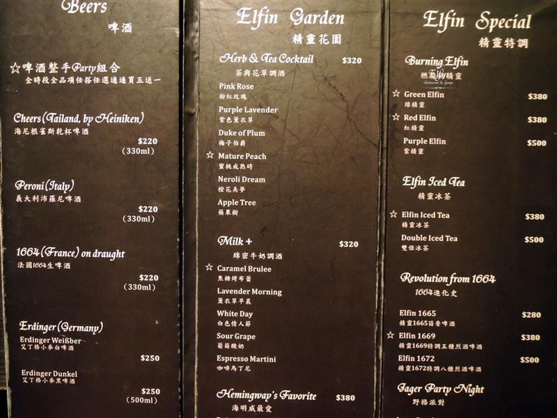 Elfin Restaurant & Lounge 016.jpg