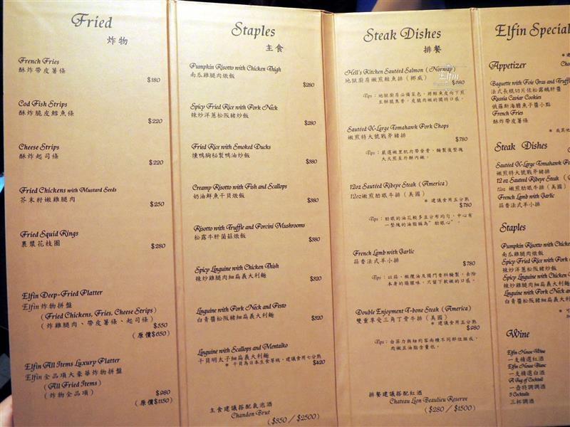 Elfin Restaurant & Lounge 022.jpg