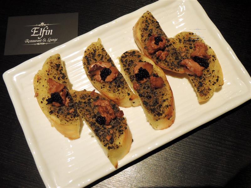 Elfin Restaurant & Lounge 027.jpg