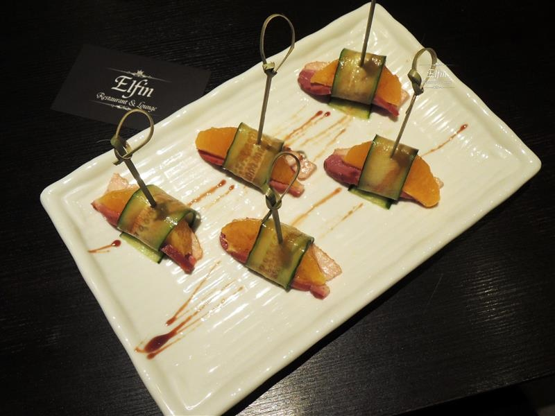Elfin Restaurant & Lounge 031.jpg