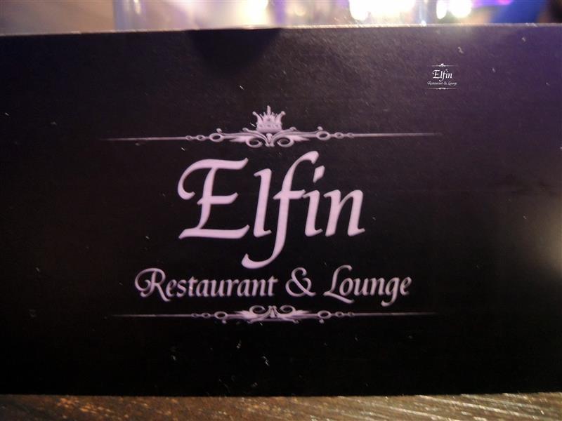 Elfin Restaurant & Lounge 078.jpg