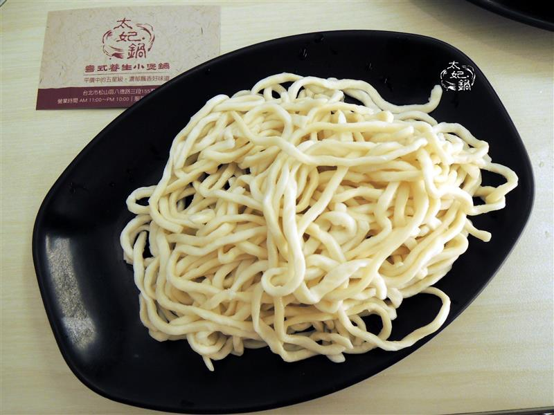 太妃鍋 037.jpg