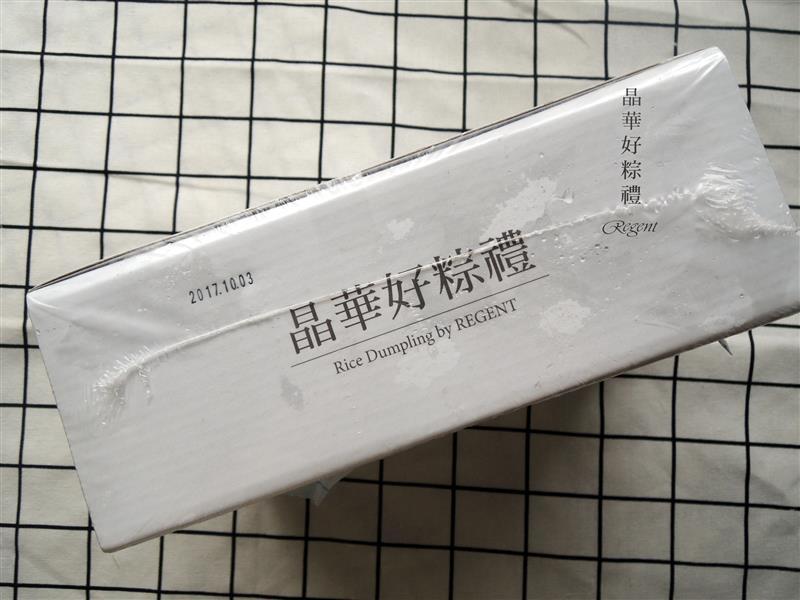 好市多 粽子 001.jpg