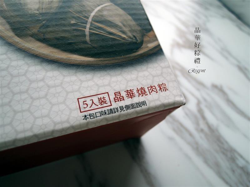 好市多 粽子 003.jpg