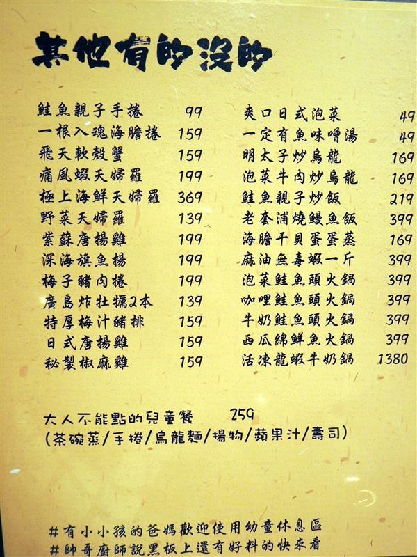 蘭陵酒肆 022.jpg