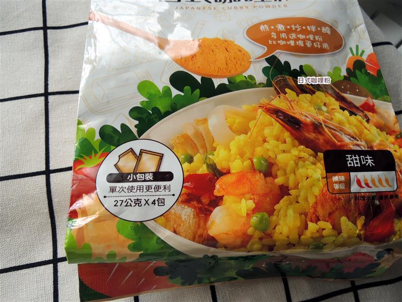 日式咖哩粉 003.jpg