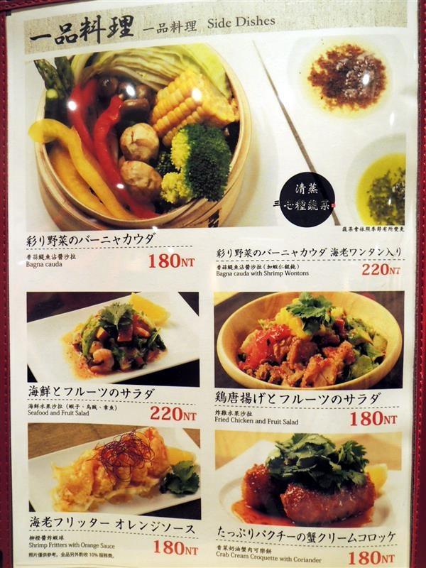 三田製麵所 011.jpg