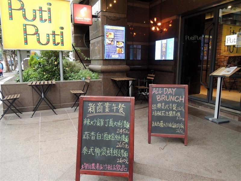 PutiPuti Café 002.jpg