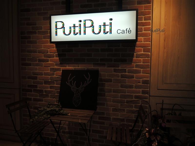 PutiPuti Café 005.jpg
