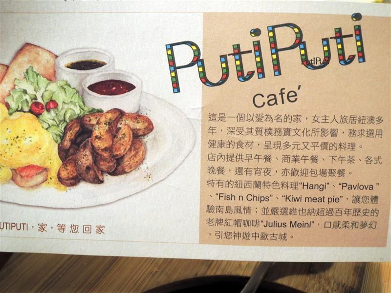 PutiPuti Café 072.jpg