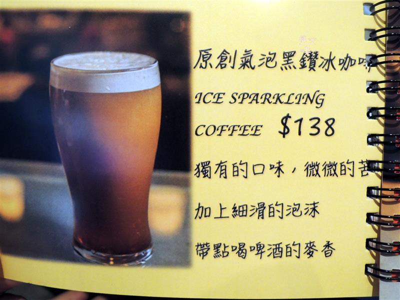 徠一咖啡 061.jpg