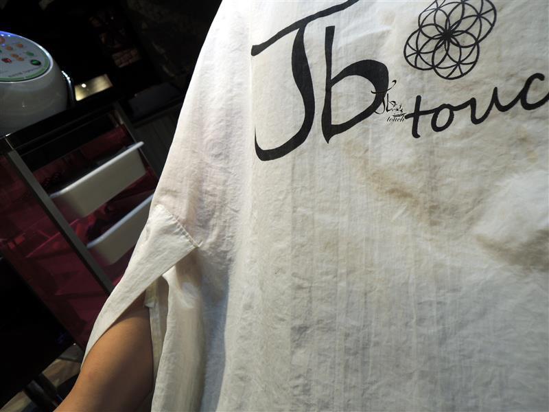 Jb touch 020.jpg