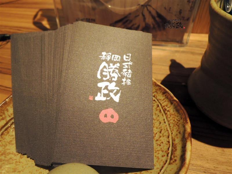 勝政日式豬排 051.jpg
