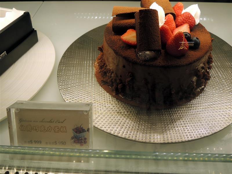 法國的秘密甜點 104.jpg