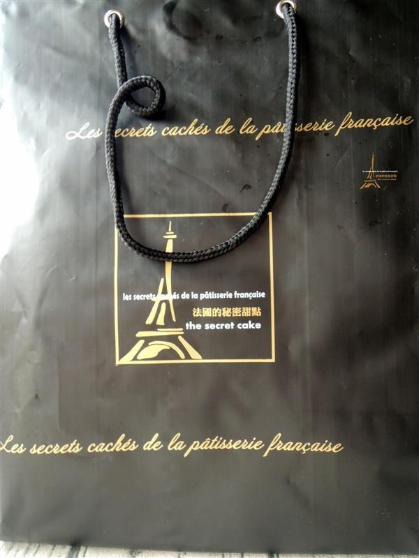 法國的秘密甜點 118.jpg