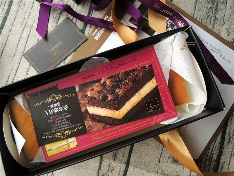 法國的秘密甜點 123.jpg