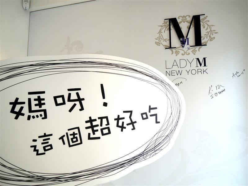 Lady M 007.jpg