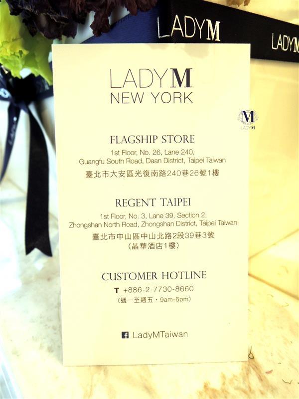 Lady M 072.jpg