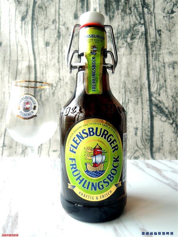 Flensburger 015.jpg