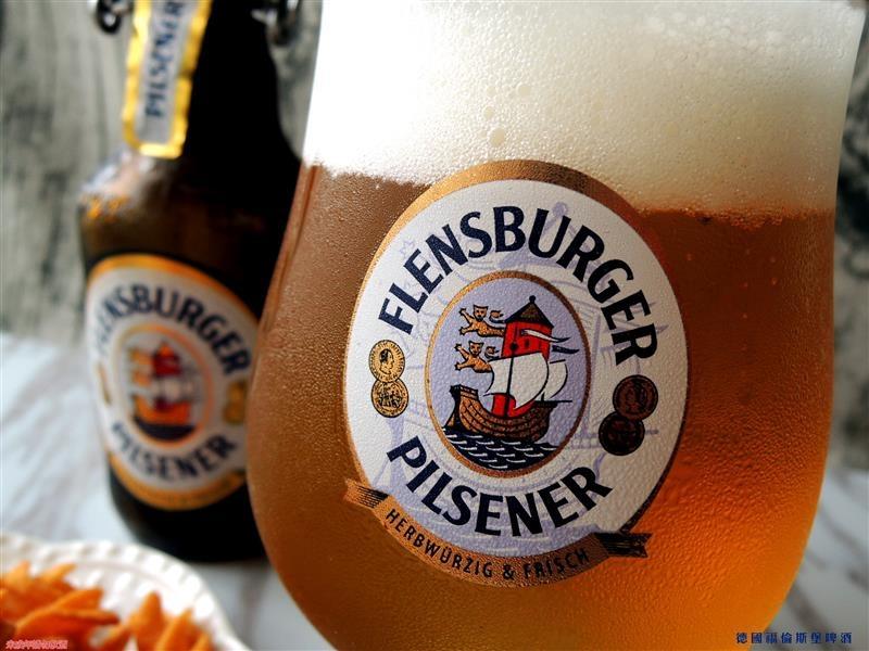 Flensburger 039.jpg