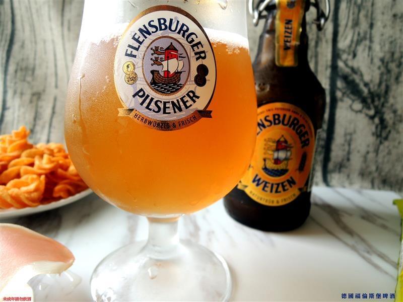 Flensburger 063.jpg