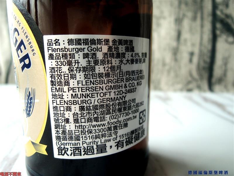 啤酒002.jpg