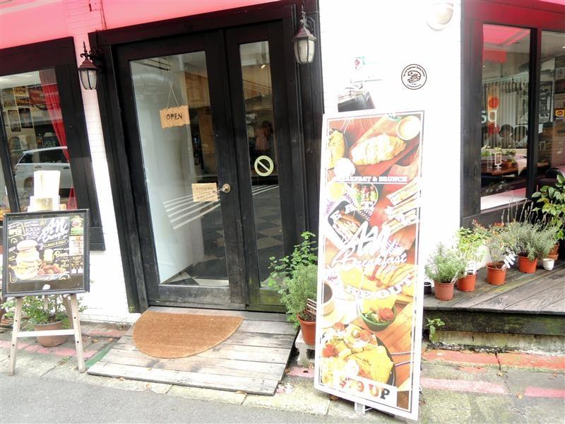 AN Burger 002.jpg