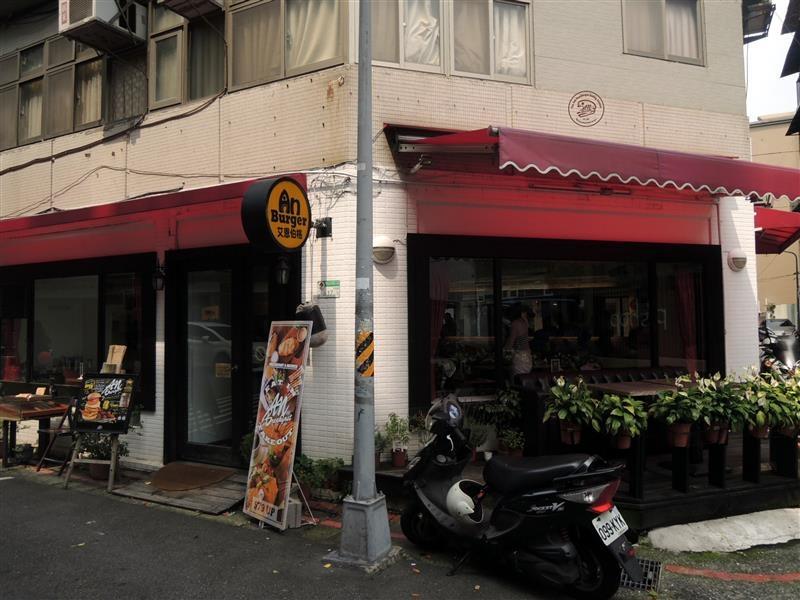 AN Burger 001.jpg