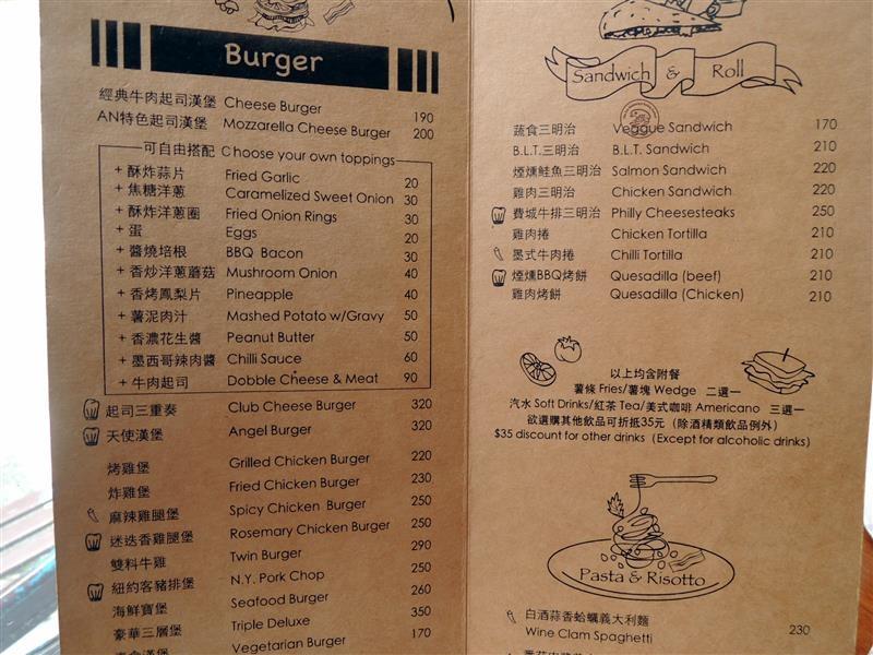 AN Burger 011.jpg